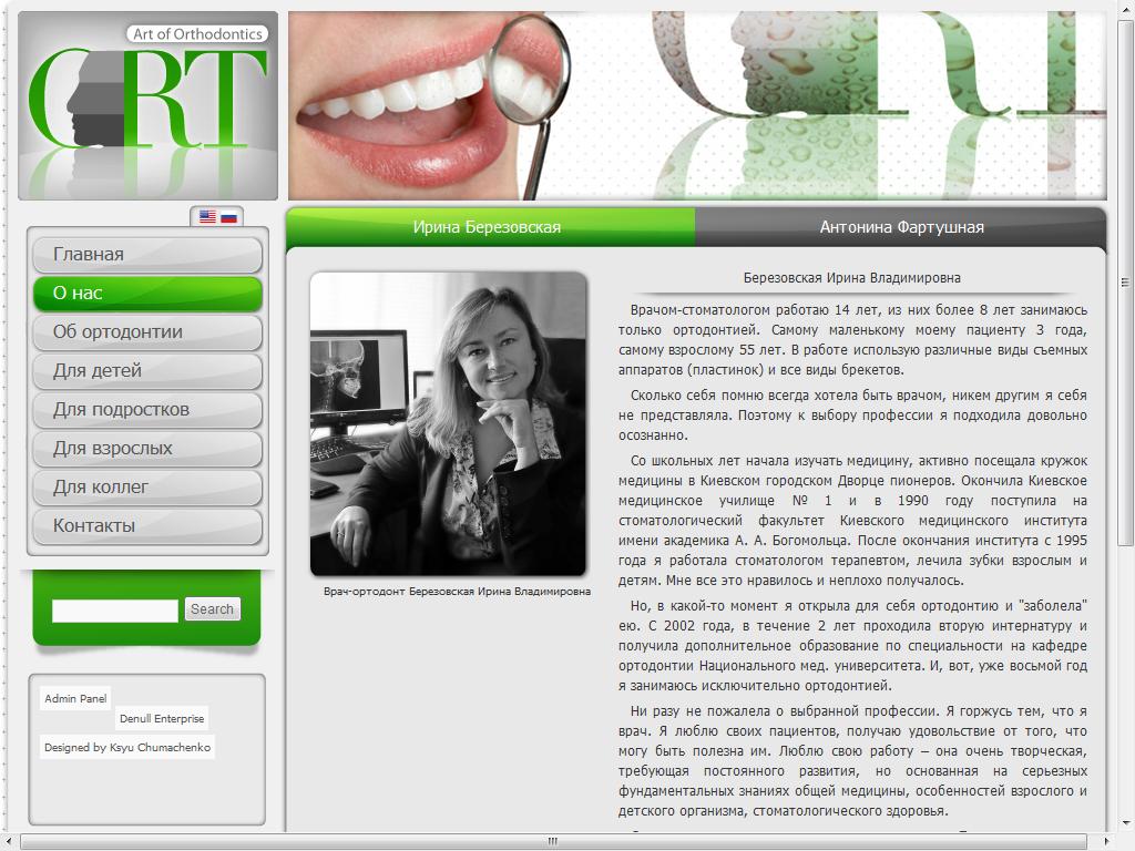 portfolio-artoforth-04-about-irina